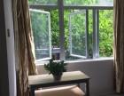 荔湾区西华路较便宜的大学生求职公寓-广州安心公寓