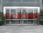 北大地维修玻璃门 自动门直销