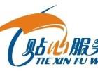 光芒热水器天津维修服务中心 清洗 安装 售后专修 欢迎光临