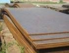 海南海口市陵水黎族自治县钢板回收