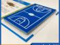 硅PU篮球场 室内外球场建设 硅PU材料生产厂家