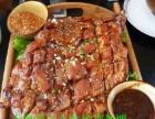 北京烤鸭技术培训加盟 特色小吃熟食周黑鸭绝味鸭脖