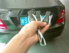 龙华大浪汽车防盗维修,专配汽车芯片智能遥控钥匙