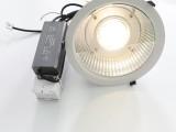 应急照明LED筒灯8寸COB60瓦80w天花筒灯