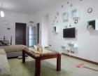渡舟 天工睿城小区 2室 2厅 72平米 整租