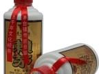 贵州仁怀酒厂白酒茅台镇金质酒220ml酱香型纯粮食坤沙酒特价**