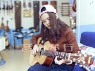 民治上梅林哪有学吉他 零基础成人吉他培训班