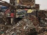 長寧周家嘴路廢鐵回收周家嘴路模具鐵回收周家嘴路廢品回收