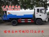 东风12吨保温运水车厂家售价多少钱