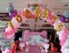 喜匠专业策划:生日派对、主题派对、宝宝百日宴、求婚