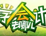 上海初级职称会计 会计实操做账 会计培训班有周末课吗