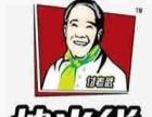 【云南拽米线加盟官网】付老武拽米线官网