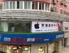 苹果维修服务中心(台东店)