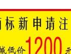 天津商标、国际商标注册、著作权申请、专利申请