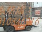 3吨4米叉车 柴油合力叉车 二手高配 全国包邮 质保一年 铲