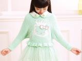 品牌秋冬童装女童套装秋纯棉卡通KT猫翻领儿童二件毛衣裙套装批发
