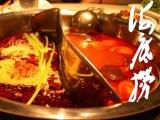 江蘇加盟海底撈 海底撈火鍋加盟店