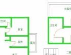 碧水云天 6室2厅 简单装修复式楼满足需要大平房的你
