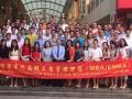 广州MBA培训MBA硕士双证书
