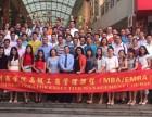 深圳MBA培训课程班怎么报名