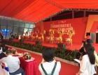 珠海琶洲开业花篮 开业舞台 开业庆典 开业醒狮 剪彩礼仪
