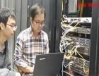 郑州网络工程师培训 专业初高级网络工程师培训