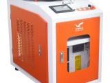 坪山五金激光焊接机,横岗铝合金门窗手持式激光焊接机