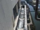 南京防水补漏 房屋翻新