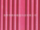 供应优质35KV高压绝缘橡胶板 25KV高压绝缘垫