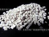 耐高温塑料料 日本东丽PPS A504X