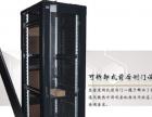 图盛机柜 高2000 宽600 深1000网络服务器机柜