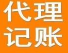 南昌公司代理记账,香港公司做账报税,年审年报