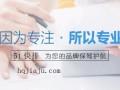 重庆百度搜狗360网站关键词快速排名