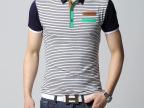2014 时尚潮流条纹韩版修身翻领短袖T恤男白色 浅灰色 卡其色