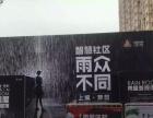 珠海一手资源出租出售雨屋 雨屋制作设备 雨屋租赁