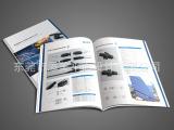 深圳产品画册设计 太阳能光伏发电系统画册设计 提升企业形象