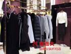 广州女装加盟店代理,加嘉大女装行业口碑**