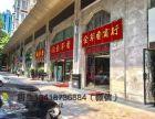 福田凯旋豪庭街铺 业主急售 7米门面 可隔两层