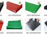 石家庄金能电力 耐高压绝缘胶垫,可定制