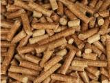 厂价直销环颗粒保纯刨花生物质颗粒燃料
