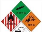 危险品普货各种货车9米6/7米6/4米2迅网物流