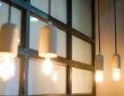 东莞市康申电子有限公司照明,真正的绿色环保光源普及