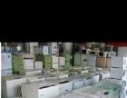 高价回收空调冰箱,家具办公设备及各种旧货废品