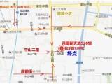松江苹果 三星 手机维修点
