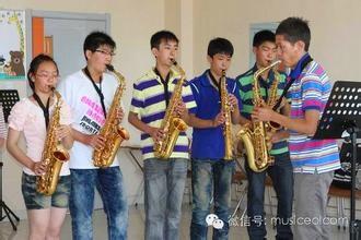 哈尔滨黑管学校 萨克斯学校 黑管老师 萨克斯老师