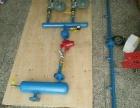 酒店工厂管道气化炉安装,燃气配送