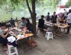东莞周边野炊烧烤喜悦生态园采摘溜娃窑鸡磨豆浆骑行样样有