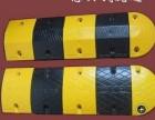 天津铸钢减速带限速带塑料铸钢公路减速带减速垄批发
