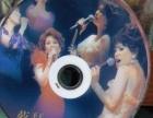齐豫、李克勤、夏韶声演唱会原版DVD