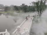 濕地公園運動公園霧森噴霧系統工程